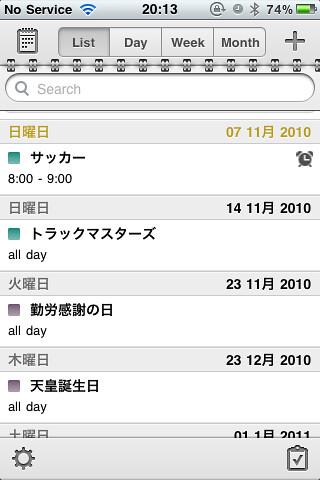 iPhone app calendars
