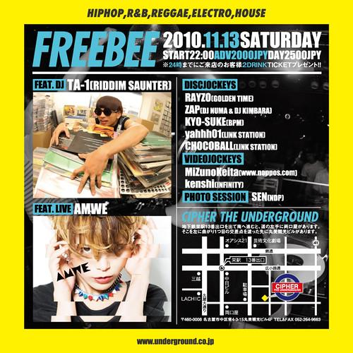 FREEBEE @CIPHER 2010/11/13