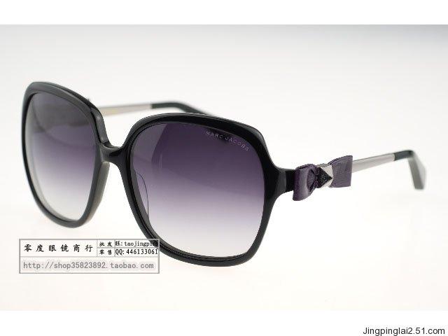 Marc Jacobs lace sunglasses