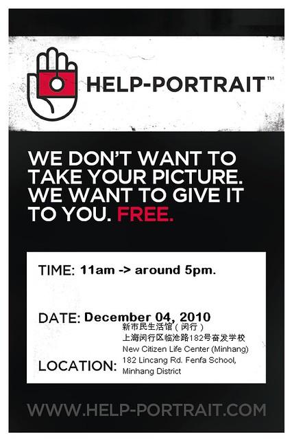 Dec042010_poster