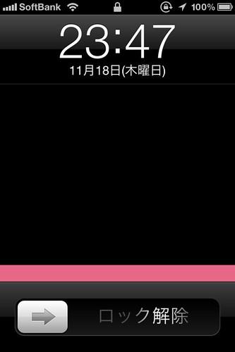 iPhone 4 待ち受け画面