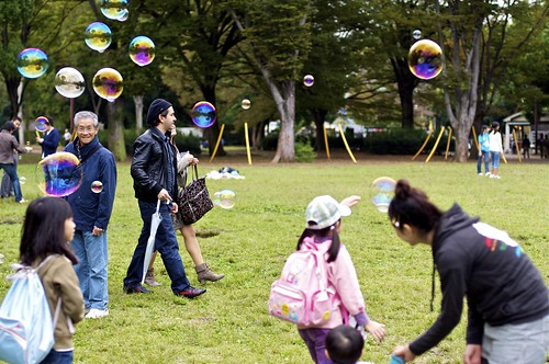 Bubbles in in Yoyogi