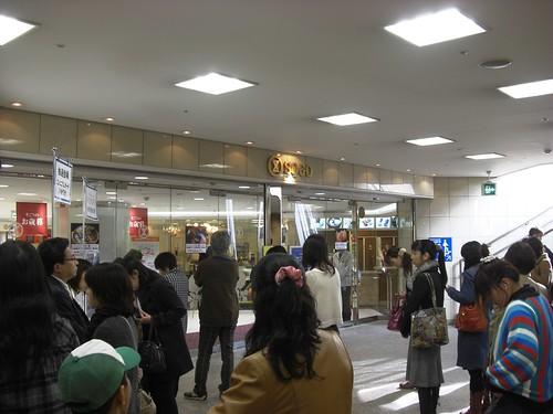 そごう広島 ヤフーショッピング 画像 15