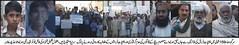 Shumali marder story (Daily Rafaqat) Tags: club daily press tasneem sagar rizwan sargodha fedral quraishi rafaqat manister bhalwal sadidi