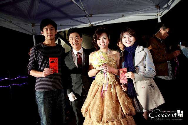 [婚禮攝影]昌輝與季宜婚禮全紀錄_292