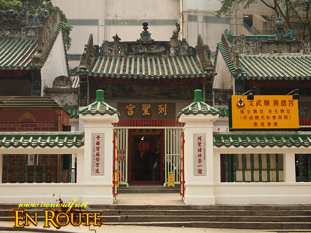 Man Mo Temple at Hollywod Street
