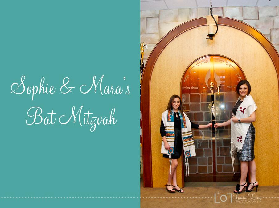 S&MBatMitzvahBlog1