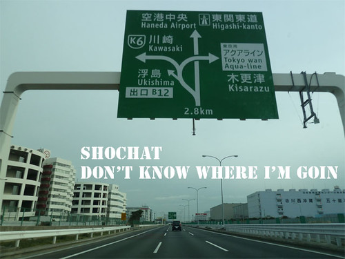 don\'t know where i am going!