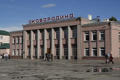 Skovorodino Train Station (Lydia Bigley) Tags: russia transsiberiantrain easternsiberia skovorodinotrainstation