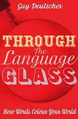 Language glass
