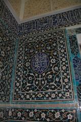Decorative Tilework (A.Davey) Tags: iran tiles mahan shahnematollahvali islamictile islamictilework islamictiling