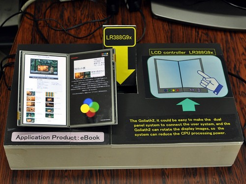 Sharp Prototype Dual Display E-Book Reader