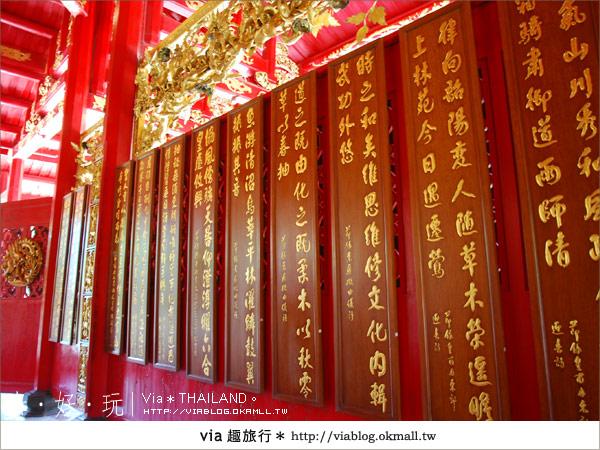 【泰國旅遊】大城之旅|泰皇的渡假聖堂~芭茵夏宮42