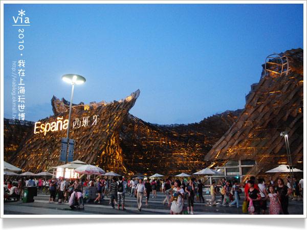 【2010上海世博會】Via帶你玩~浦東A、C片區國家館!31