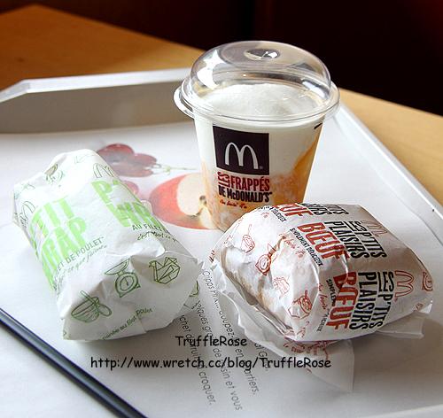 McDonald's-Avallon-100530