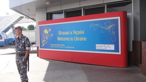 Welcome to Ukraine!