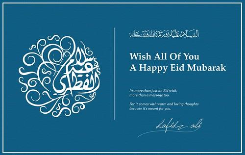 happy eid mubarak 3!