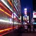 Times Square - Lili Aviles