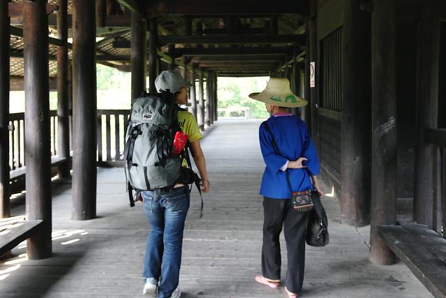 Good-bye to Chengyang, Guangxi, China
