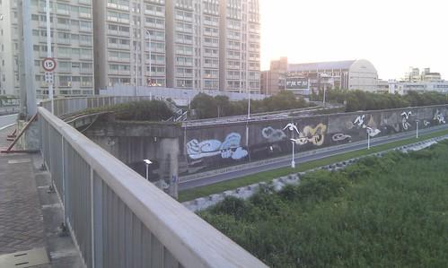 IMAG0350
