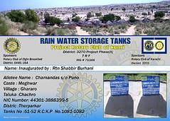 rain-water-storage-09