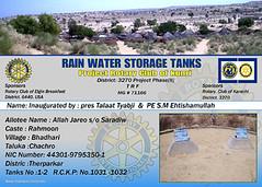 rain-water-storage-23