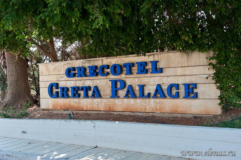 crete059