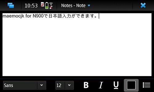 Screenshot N900 01