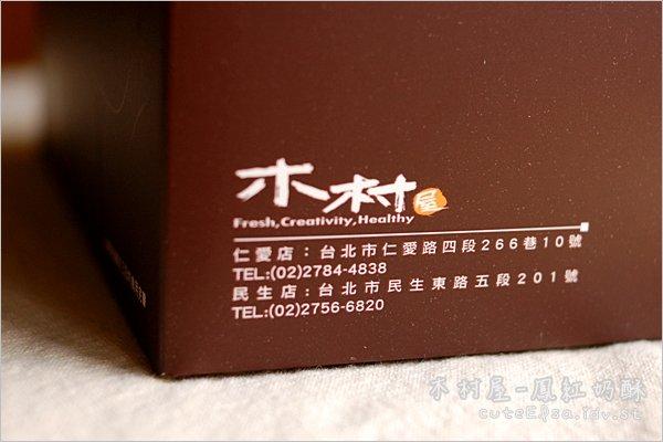DSC_7323.JPG