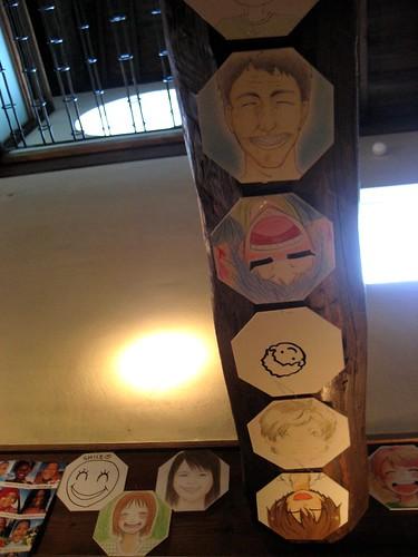 宮島アート展 2010 スタート 7