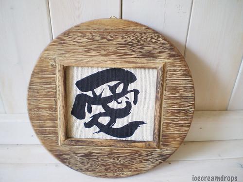letter art images. Letter Art Frame Hanging