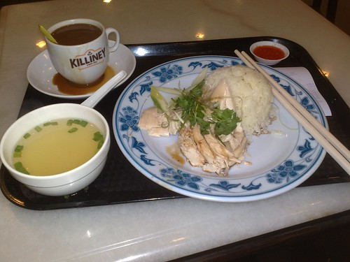 Chicken rice plate