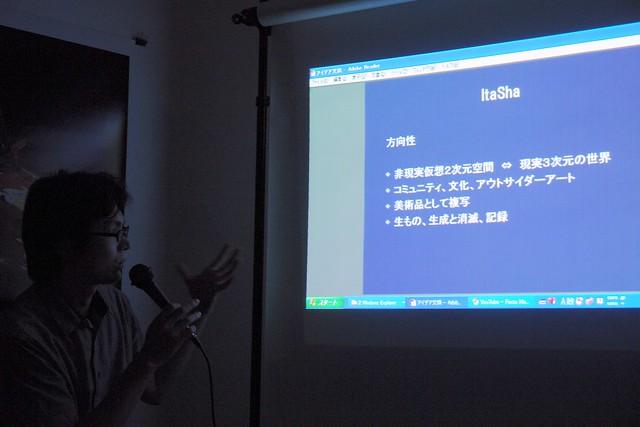 "Tomoyuki Sakaguchi talks about ""Itasha"""