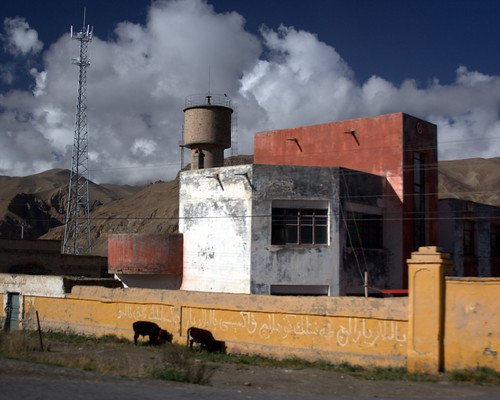 Station South of Tashkurgan