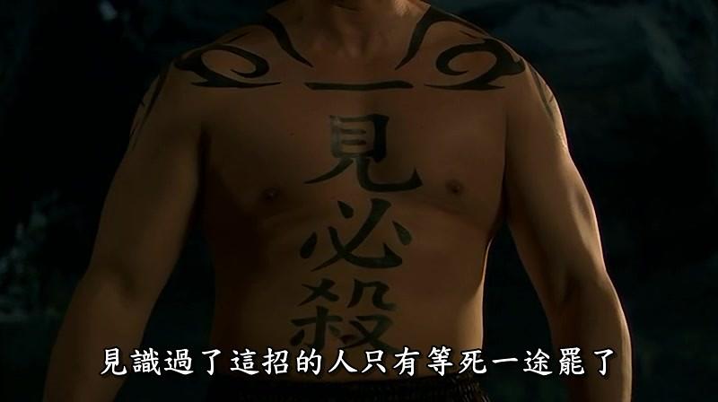 Be a Man Samurai School 2008.avi_20100922_233740.jpg