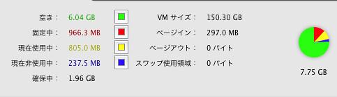 スクリーンショット(2010-09-23 21.32.30)