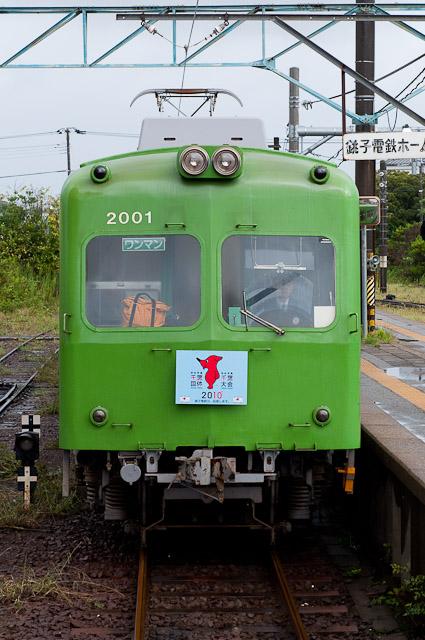 銚子電鉄2000形2001編成