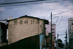 _D723768 (ubic from tokyo) Tags: japan cosina 85mm tochigi planar carlzeiss 栃木 d700 zf2 planar8514zf planart1485 yorozucho