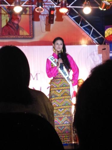 Miss Bhutan 2010 Soman Choden Retty