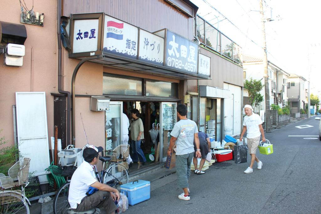 A Diary of Fishing-Kanazawa Hakkei (1)