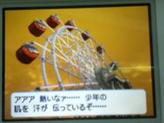ポケモンBW_夏の観覧車01