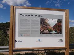 Serranía de Cuenca y nacimiento del río Cuervo 5046970767_54b245819b_m
