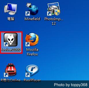 foobar2000 File Associations for windows Vista/win7_1