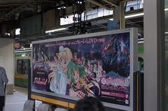 虚空歌姫広告@JR横浜駅
