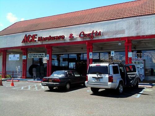 Ace Hardware & Crafts, Lihue, Kaua'i
