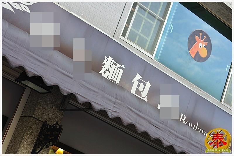 10.10 鬼扯日 (3)