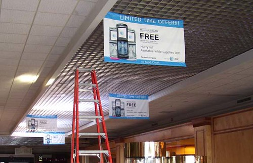 at&t mall banners