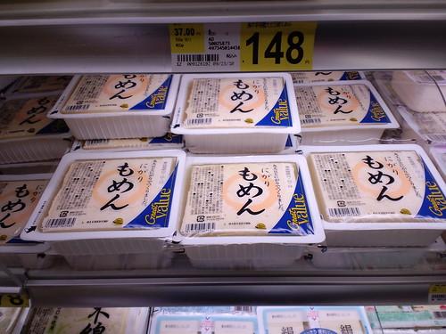3_Tofu