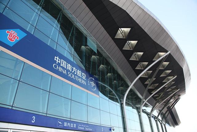 ウルムチ国際空港ターミナル3