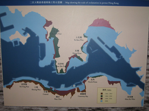 Map at the history museum, showing how much of Hong Kong is reclaimed land